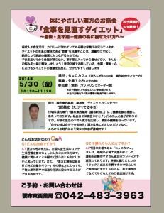 スクリーンショット 2014-04-30 11.50.19~2